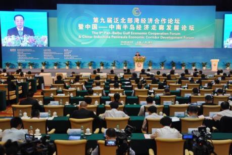 Việt Nam tham gia Diễn đàn hợp tác kinh tế Vịnh Bắc Bộ mở rộng