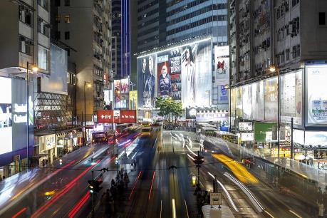 Hong Kong vượt Mỹ trở thành nền kinh tế cạnh tranh nhất thế giới