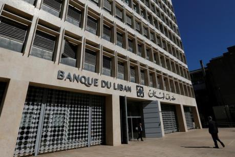 Moody's lạc quan về triển vọng của hệ thống ngân hàng Ai Cập