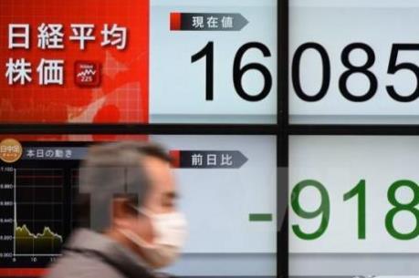 Kết thúc tuần tăng điểm trên các thị trường chứng khoán châu Á