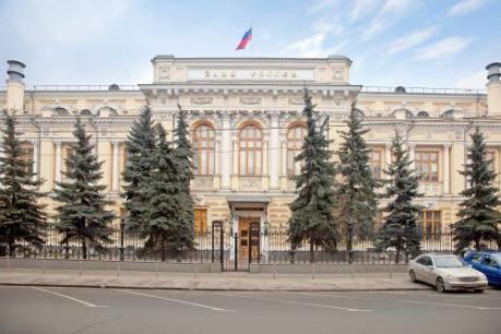 Nga giảm lãi suất lần đầu tiên sau 10 tháng