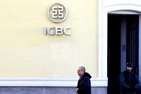 Tây Ban Nha cáo buộc ngân hàng Trung Quốc tiếp tay tội phạm rửa tiền