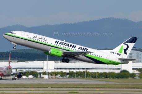 Malaysia thu hồi giấy phép hoạt động của hãng hàng không Rayani Air