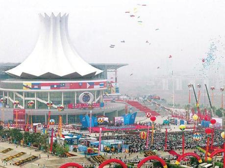 200 doanh nghiệp Việt Nam sẽ tham gia Hội chợ Trung Quốc - ASEAN lần thứ 13