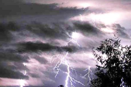 Dự báo thời tiết đêm nay 22/6: Bắc bộ có mưa rào và dông vài nơi