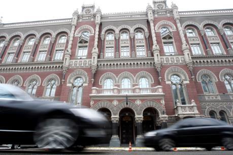 Kinh tế có dấu hiệu hồi phục, Ukraine tiếp tục hạ lãi suất
