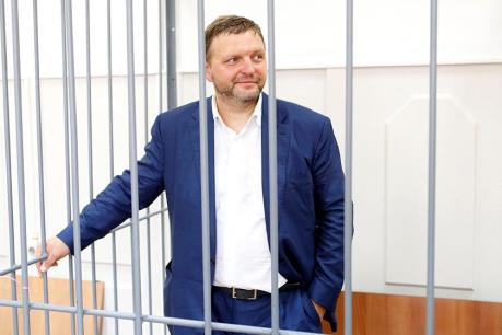 Nga: Một thống đốc bị bắt vì nhận tiền hối lộ
