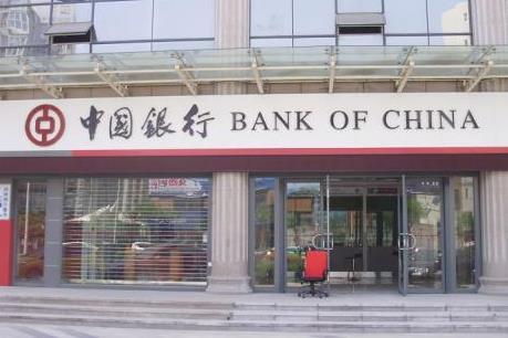 """Các ngân hàng Trung Quốc """"ôm"""" hơn 300 tỷ USD nợ xấu"""
