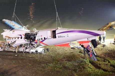 Kết luận về nguyên nhân vụ rơi máy bay của hãng hàng không TransAsia