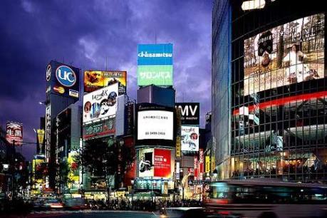 Kinh tế Nhật Bản chưa bắt được đà đi lên
