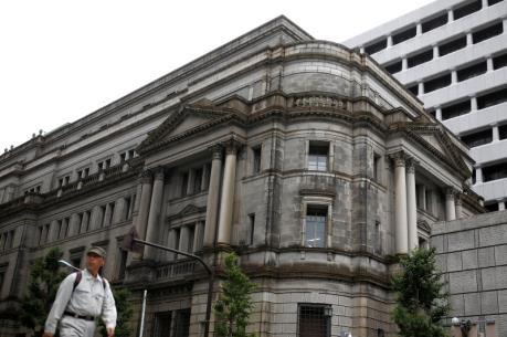 BoJ trước sức ép mở rộng các biện pháp kích thích