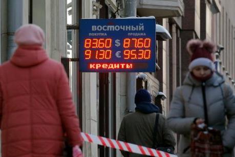 Nga có thể dùng quỹ quốc gia để bù đắp thâm hụt ngân sách