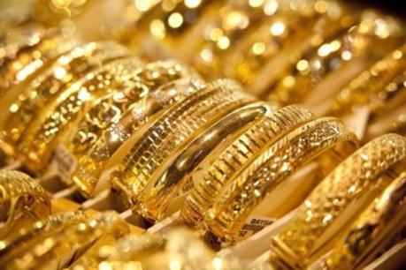 Chiều ngày 29/11, giá vàng giảm tại thị trường châu Á