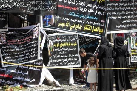 Đánh bom liều chết tại Iraq: 95 người thương vong