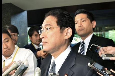 Nhật Bản: Phán quyết của PCA liên quan tới Biển Đông mang tính ràng buộc pháp lý