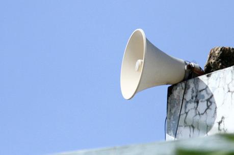 Có hay không việc loa truyền thanh tại Đà Nẵng bị nhiễu sóng?