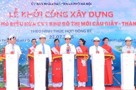 Hà Nội khởi công xây dựng công viên và hồ điều hòa CV1