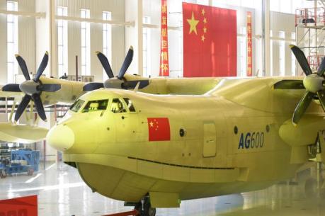 Trung Quốc xuất xưởng chiếc thủy phi cơ lớn nhất thế giới