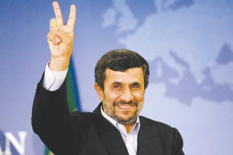 Cựu Tổng thống Iran yêu cầu Mỹ trả lại tài sản bị đóng băng