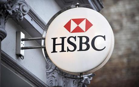 HSBC là ngân hàng dịch vụ bán lẻ quốc tế của năm