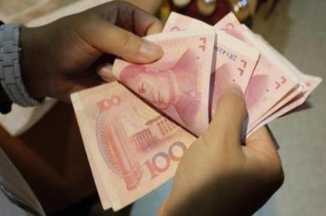 Trung Quốc khó có thể nới lỏng thêm chính sách tiền tệ trong năm nay