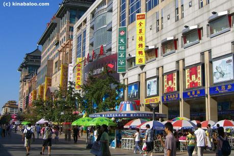Tăng trưởng kinh tế Trung Quốc có xu hướng ổn định