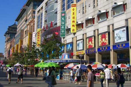 Trung Quốc lọt vào danh sách 25 nền kinh tế đổi mới hàng đầu thế giới năm 2016