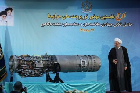 Iran công bố hình ảnh hệ thống phòng thủ tên lửa tự chế tạo