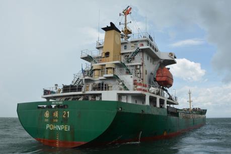 Bà Rịa-Vũng Tàu bắt giữ tàu Guo Shun 21 để giải quyết khiếu nại hàng hải