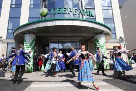 Ngân hàng lớn nhất Nga tăng trưởng tốt trong nửa đầu năm 2016