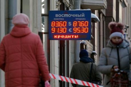 EU gia hạn trừng phạt nhằm vào các cá nhân và thực thể của Nga