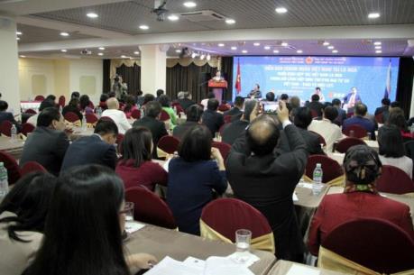 Việt Nam tạo thuận lợi cho nhà đầu tư nước ngoài trong lĩnh vực dầu khí