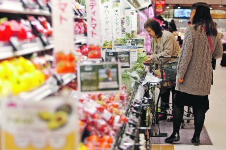 Nhật Bản lần đầu thâm hụt thương mại sau 3 tháng