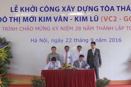 Vinaconex 2 xây hơn 600 căn hộ tại Khu đô thị Golden Silk
