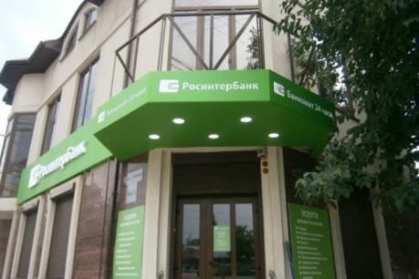 Nga giải thể nhiều ngân hàng nhằm củng cố nền kinh tế