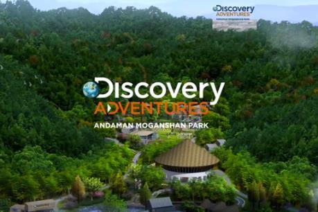 Công viên mạo hiểm đầu tiên trên thế giới Moganshan có gì đặc biệt?