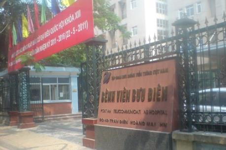 Yêu cầu BV Bưu điện không thu tiền chênh lệch của bệnh nhân bảo hiểm y tế