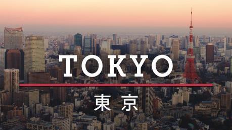 Tokyo, Paris - điểm đến yêu thích nhất của du khách Trung Quốc