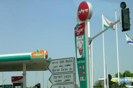 Tập đoàn Israel ký thỏa thuận khí đốt trị giá 10 tỷ USD với Jordan