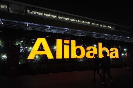 Alibaba trên con đường phát triển nền tảng thương mại điện tử toàn cầu