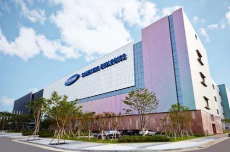 Công ty Samsung BioLogics có thể huy động được 2 tỷ USD từ IPO