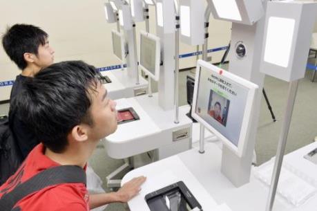 Nhật Bản áp dụng Hệ thống nhận diện khuôn mặt tự động
