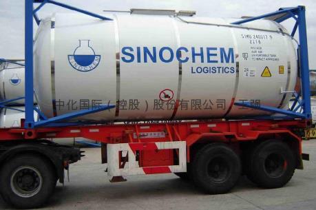 Hai đại gia trong ngành hóa chất Trung Quốc đàm phán sáp nhập