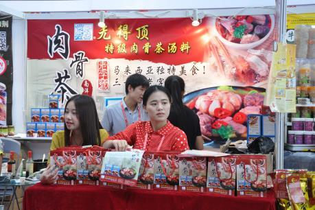 Giới chuyên gia: Kinh tế Trung Quốc mất dần đà hồi phục