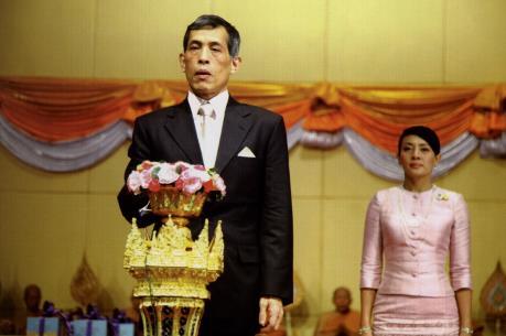Thái tử Thái Lan sẽ lên ngôi Vua khi nào?