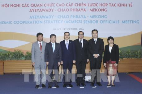 Hội nghị các quan chức cấp cao ACMECS và CLMV: Việt Nam có nhiều đóng góp quan trọng