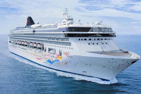 Hà Nội, Hạ Long sắp đón 1800 du khách từ tàu biển 5 sao Superstar Virgo
