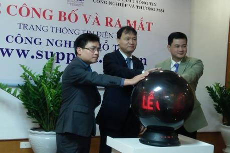 Khai trương Cổng thông tin điện tử Công nghiệp hỗ trợ