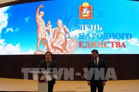 Nga trao Huân chương cho Đại sứ Nguyễn Thanh Sơn và doanh nhân Đỗ Xuân Hoàng