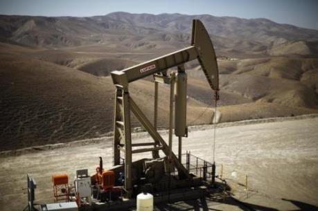 Giá dầu thế giới giảm phiên thứ 5 liên tiếp